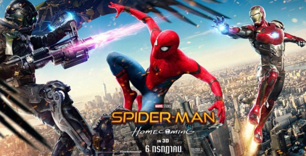 promo spiderman homecoming