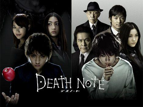 death note live film affiche