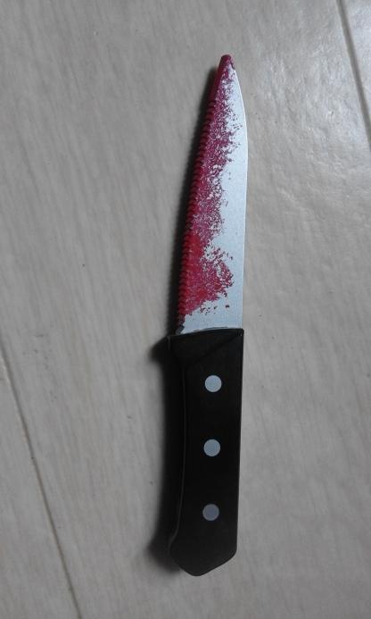 chucky mezco toys couteau ensanglante