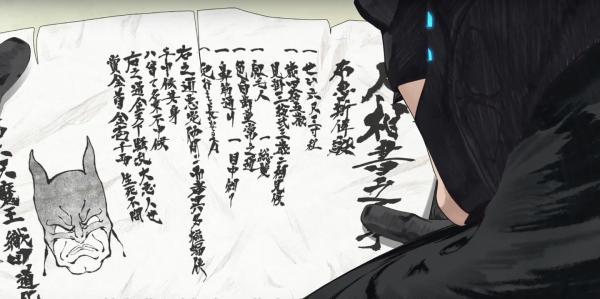 batman-ninja avis de recherche