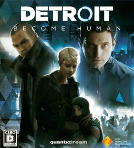 detroit become human affiche