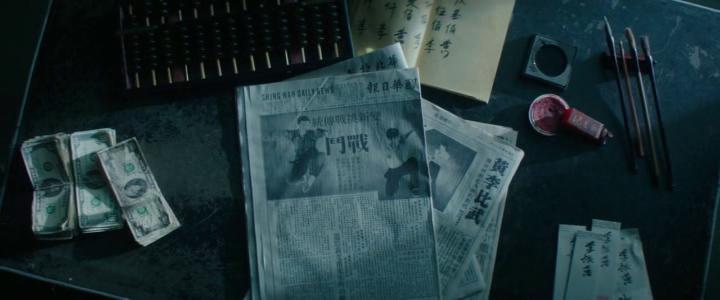 birth of dragon coupure de journal pour l affrontement wing jack man et bruce lee