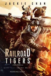 railroad tigers affiche
