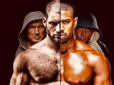creed 2 montage