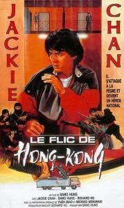 Le flic de Hong Kong affiche