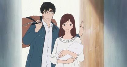 Mirai ma petite soeur les parents de Kun reviennent de la maternité avec un bébé