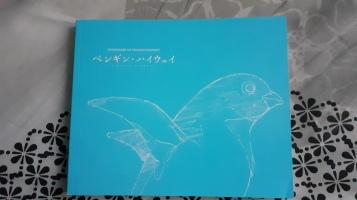 le-mystère-des-pingouins-couverture-livret-storyboard